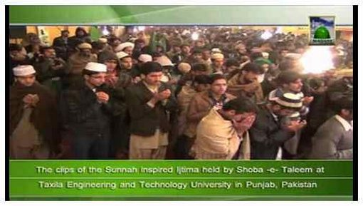 Madani News English - 05 Rabi ul Aakhir - 16 February