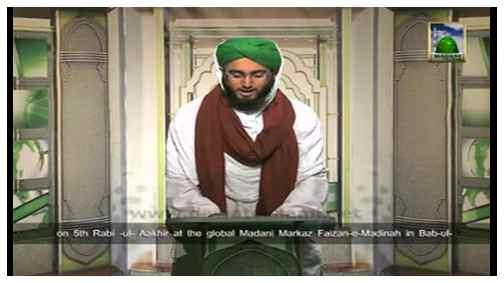 Madani Khabrain Urdu - 05 Rabi ul Aakhir - 16 February