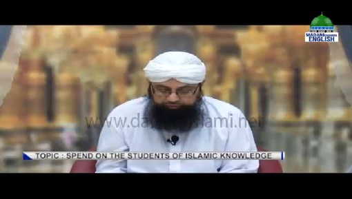 Sunnah Inspired BayanEp 387 - Spend On The Students Of Islamic Knowledge
