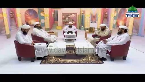 Path To Success Ep 121 - Hazrat Sayyiduna Bilal رضی اللہ تعالیٰ عنہ