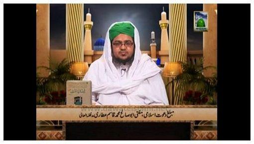 Shan e Auliya(Ep:02) - Auliya Allah K Ausaf