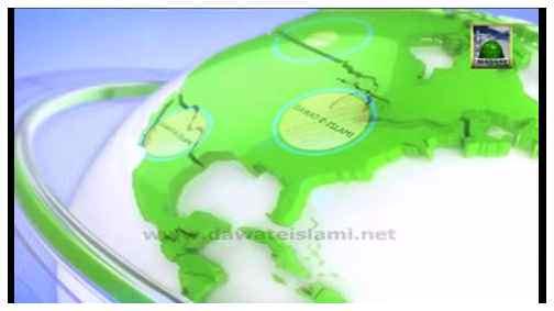 Madani News English - 06 Rabi ul Aakhir - 17 February