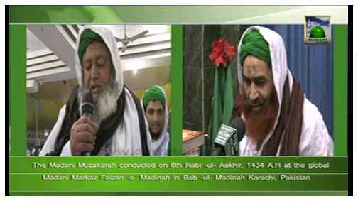 Madani News English - 08 Rabi ul Aakhir - 19 February