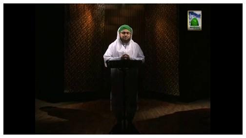 Nujoom-ul-Huda(Ep:34) - Syeda Fatima