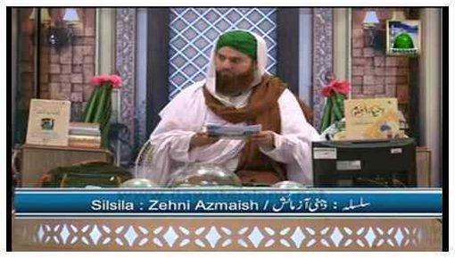 Zehni Aazmaish(Ep:07) Season:02