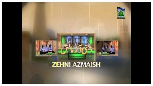 Zehni Aazmaish(Ep:08) Season:02