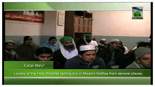 Madani News English - 10 Rabi ul Aakhir - 21 February