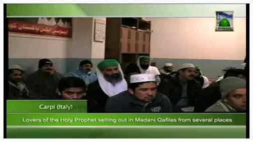 Madani News English - 10 Rabi ul Aakhir - 21 February