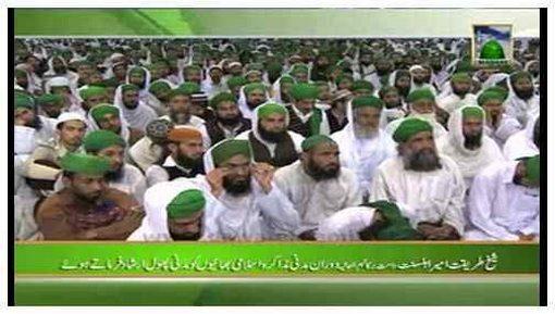 Madani Khabrain Urdu - 10 Rabi ul Aakhir - 21 February
