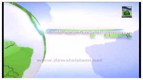 Madani News English - 11 Rabi ul Aakhir - 22 February