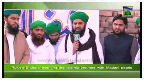 Madani News English - 12 Rabi ul Aakhir - 23 February