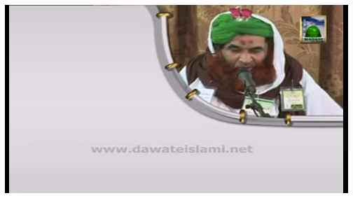 Madani Guldasta(51)-Bapa Ki Khuwahish - Naik Bannay Ka Nuskha - Jannat Ka Talabgar - Madani Inamaat