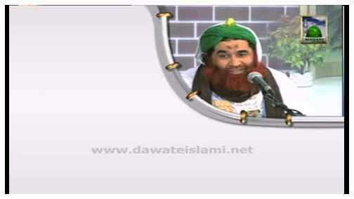 Madani Guldasta(75) - Tilawat, Namaz, Ijtima, Mahafil -e- Naat Aur Huqooq -e- Aama