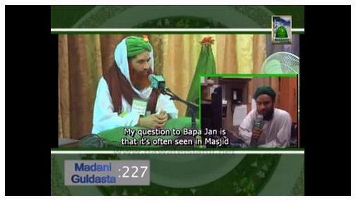 Madani Guldasta(227)-Namazi kay Aagay Se Guzarna - Naray - Sutra K Ahkam