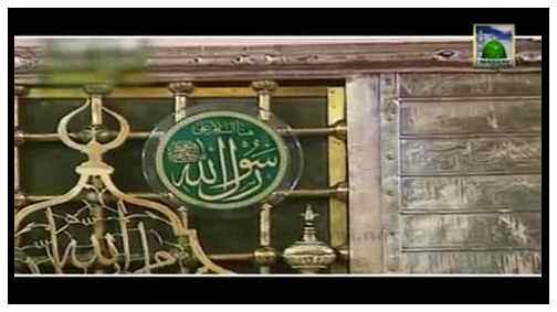 Ya Rab e Muhammad Meri Taqdeer Jaga De
