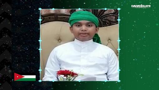 تهنئة عبدالرحمن خالد من الأردن