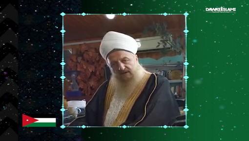 تهنئة الشيخ أبو أنس مازن الخليفة من الأردن