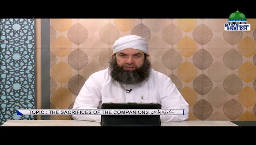 Sunnah Inspired BayanEp 392 - The Sacrifices Of The Companions علیھم الرضوان