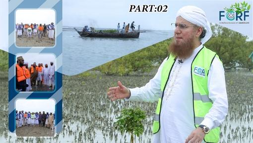 Dam Bandar Plantation (Part 2) (Abdul Habib Attari)