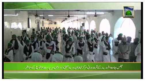 Madani Khabrain Urdu - 15 Rabi ul Aakhir - 26 February