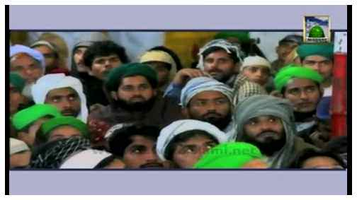 Aye Shafi e Umam Shah e Zee jah Le Khabar
