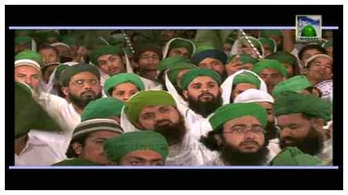 Madinay Ki Janib Chala Qafla hay