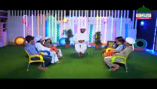 Suno Kahani Ep 49 - Ashab e Kahaf