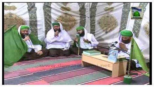 Mere Aaqa Nigah e Karam Ho