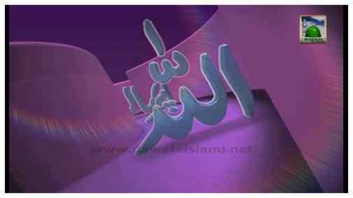 Eman Ki Shakhain(Ep:56) - 56 Shan e Hazrat Usman e Ghani (رضی اللہ تعالٰی عنہ)