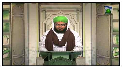 Madani Khabrain Urdu - 16 Rabi ul Aakhir - 27 February