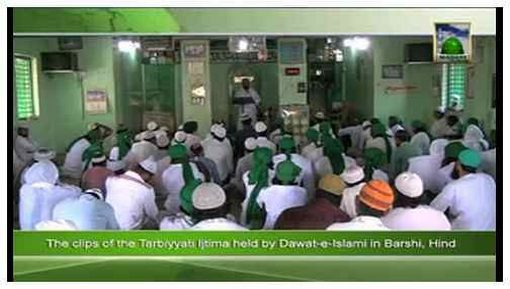 Madani News English - 17 Rabi ul Aakhir - 28 February