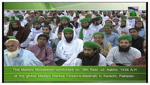 Madani News English - 18 Rabi ul Aakhir - 01 March