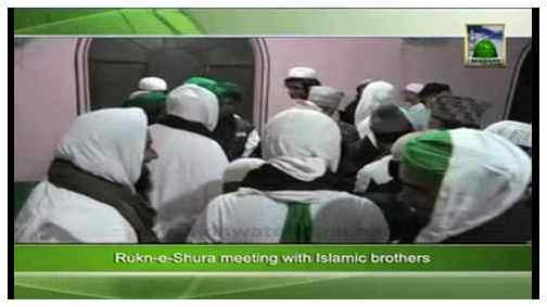Madani News English - 24 Rabi ul Aakhir - 07 March