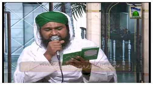 Tu Nay Batil ko Mitaya Aye Imam Ahmad Raza