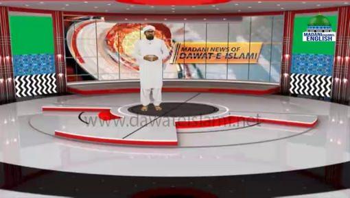 Madani News English - 09 October 2021