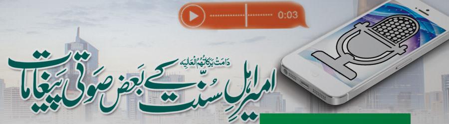 اسلام قبول کرنے پر مبارکباد