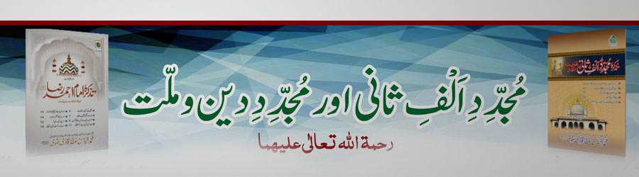 اعلیٰ حضرت کی اردو،عربی اور فارسی شاعری/اعلیٰ حضرت کی بعض منفرد عادتیں/اعلیٰ حضرت کی فنِ حدیث  میں مہارت