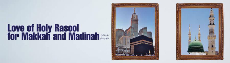 Love of Holy Rasool for Makkah and Madinah