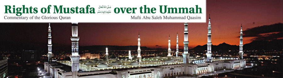 Rights of Mustafa over the Ummah