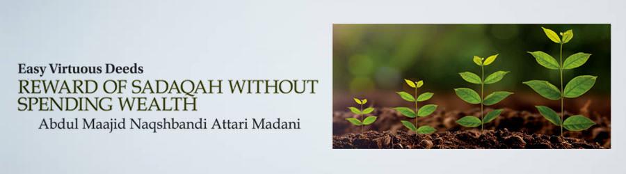 Reward of Sadaqah without spending wealth