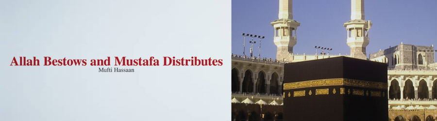 Allah Bestows and Mustafa Distributes
