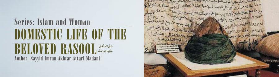 Sayyidatuna Bibi Aaminah رضی اللہ تعالی عنہا, Mother of Our Glorious Rasool