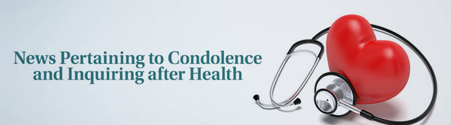 Condolences to Maulana Shah Muhammad Faseehuddin Nizami/Inquiring after the health of the brother of Mufti Muhammad Naseem Misbahi/Miscellaneous messages of condolence and inquiring after health