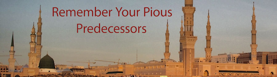 Information about the pious predecessors who passed away in Rabi'-ul-Awwal
