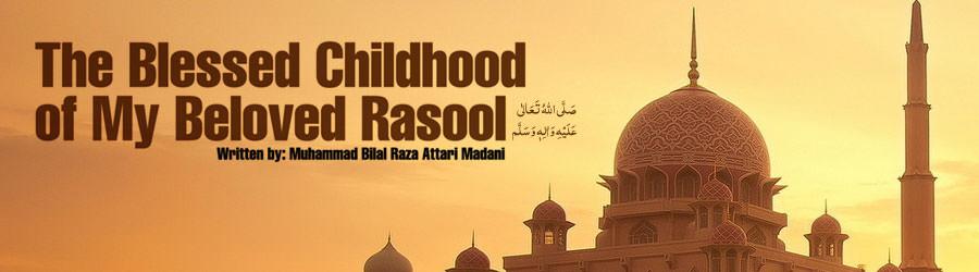 The Blessed Childhood of My Beloved Rasool صلی اللہ تعالی علیہ والہ وسلم