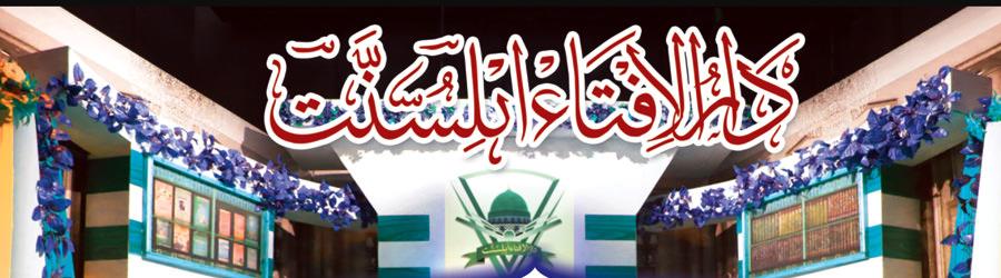 مسجدِ نبوی علٰی صاحبھا الصلٰوة والسّلام میں نماز پڑھنے کی فضیلت /اِضطباع کی حالت میں نماز پڑھنا کیسا؟