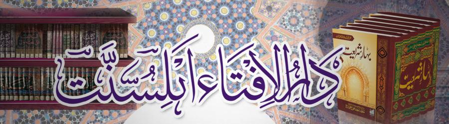 ناسمجھ بچے کو مسجد میں لانے اور صف میں کھڑا کرنے کا حکم/ والدکے بجائےپرورش کرنے والے کا نام استعمال کرنا/ سجدے میں پاؤں کی کتنی انگلیاں لگانا ضروری ہے؟