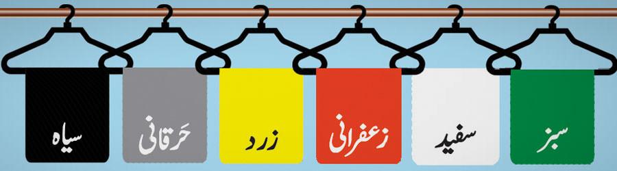 ''سرکار کا عمامہ ''کے بارہ حُرُوف کی نسبت سے'' دعوتِ اسلامی'' سے وابستگان کیلئے 12مَدَنی پھول