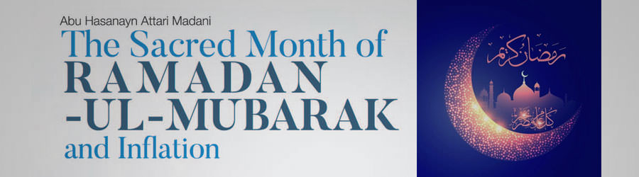 The sacred month of Ramadan-ul-Mubarak and inflation