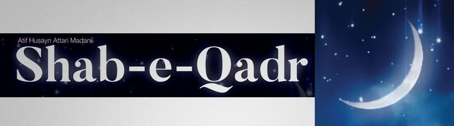 Shab-e-Qadr